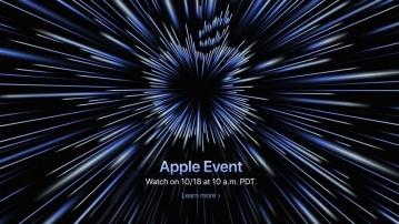 Apple sắp ra mắt loạt thiết bị mới vào đêm nay